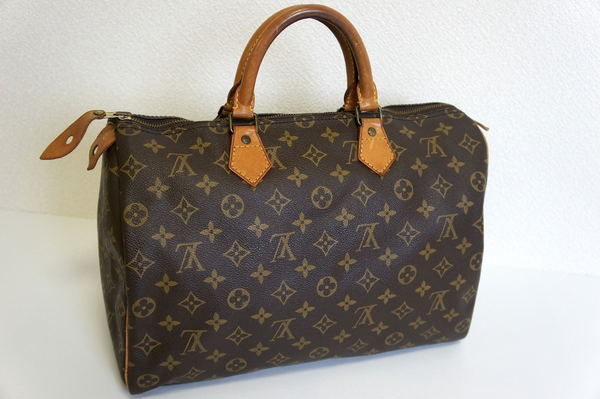 ff3cd4851a1a Does this Louis Vuitton look like the real deal