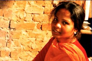 Asia Bibi On Death Row In Pakistan
