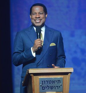 Pastor Chris expresses expectations for Israel tour