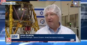 Israel Plans To Land Spacecraft On Moon