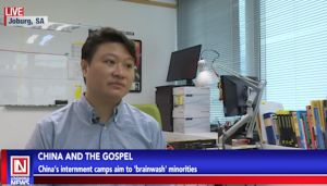 China and The Gospel