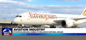 ETHIOPIAN AIRLINES SIGNS A SHAREHOLDING AGREEMENT WITH NEIGHBOURING COUNTRIES