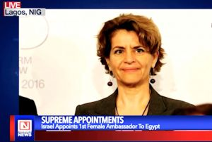 1st Female Ambassador to Egypt