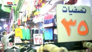 Egypt Economy: Inflation Decreases in Egypt