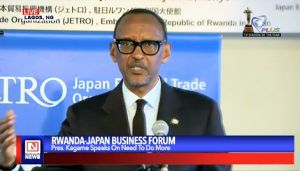 Rwanda Open to Foreign Investment