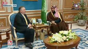 US Secretary of States Holds Talks with Saudi Arabian Leaders