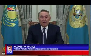 President Nursultan of Kazakhstan Tenders Resignation Letter