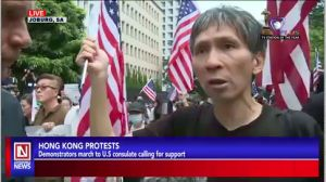 Hong Kong Protesters in US Calls for American Support
