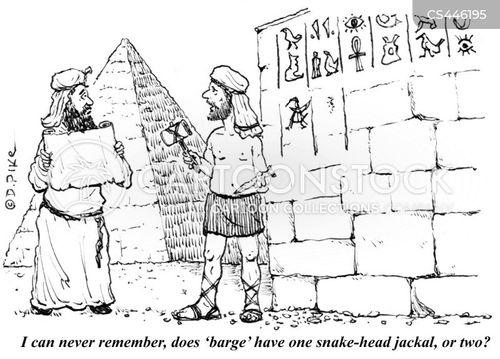 spelling difficulties cartoon