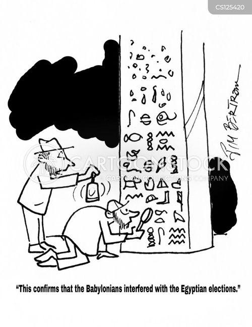 babylonian cartoon
