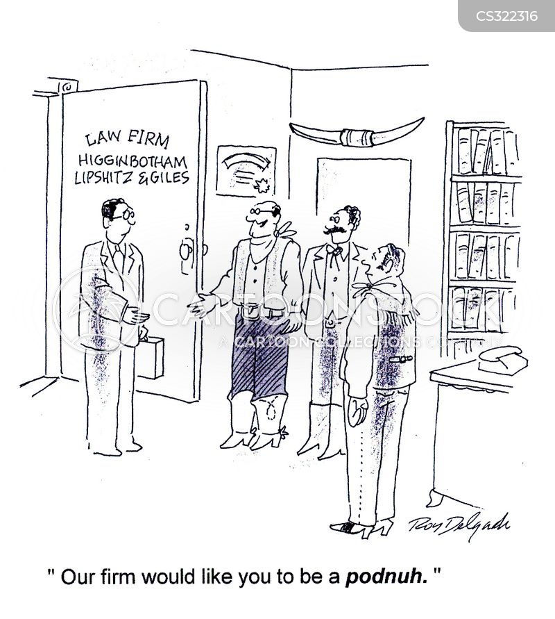 Probation Essay