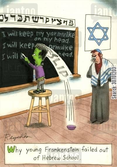 hat hat cartoon humor: Why young Frankenstein failed out of Hebrew School.