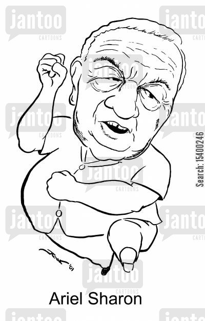 middle eastern cartoon humor: Israeli leader Ariel Sharon, pose one