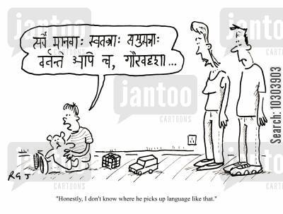 observational learning cartoon humor: 'Honestly, I don't know where he picks up language like that.'