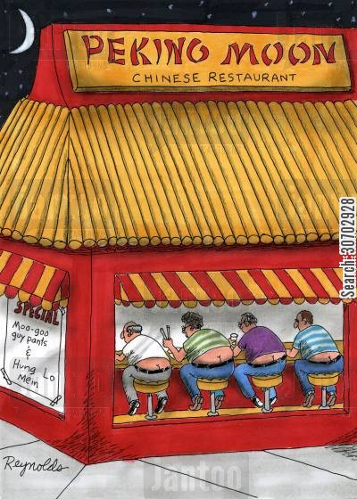 chinese speciality cartoon humor: Chinese Restaurant