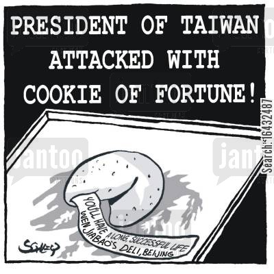 presidential shooting cartoon humor: 'President of Taiwan attacked with cookie of fortune from Wen Jiabao's Deli, Beijing.'