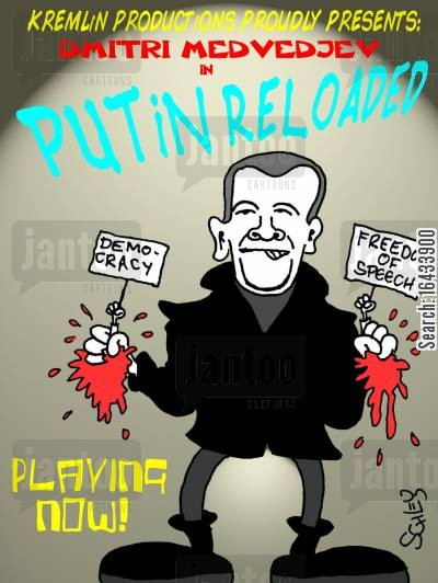 fascism cartoon humor: Putin Reloaded.