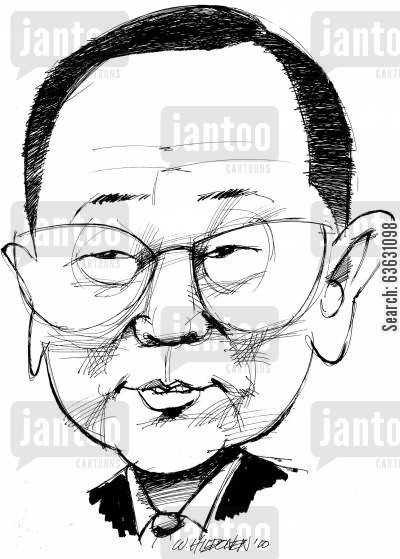 secretary general cartoon humor: Ban Ki-Moon.