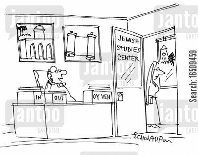 study center cartoon humor: Jewish studies center - trays read: InOutOy Veh.