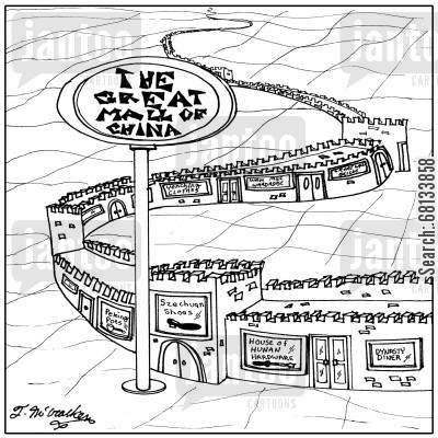 commercialism cartoon humor: The Great Mall of China.