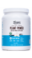 Save $5.00 on 22 Days Nutrition Protein Powder at Target stores