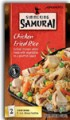 Save $1.00 Off Ajinomoto Frozen Entrée