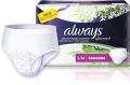 Request a free sample by mail of Always® Discreet Incontinence Underwear