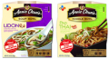 Save $1.00 on any ONE (1) Annie Chun's Soup Bowls and Noodle Bowls
