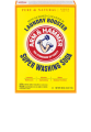 Save $0.75 off one ARM & HAMMER™ Washing Soda Laundry Booster