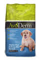 Save $5.00 on AvoDerm® dry dog or cat food 3.5lb or larger
