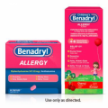 Save $1.00 on any (2) BENADRYL® or Children's BENADRYL® products (excludes trial size)