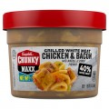 Save 50¢ off ONE (1) Chunky Maxx™ Campbell's® Soup