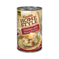 Save $1.00 on any TWO (2) Campbell's Homestyle Soups