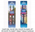 Save 50¢ on Crest Kids, Oral-B Kids, Oral-B Pro-Health Jr, or Oral-B Pro-Health Stages Manual toothbrush