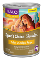 Save $4.00 on any case (12 cans) Halo® dog food or cat food cans