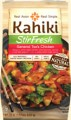 Save $1.00 off Kahiki Foods Egg Roll, Bowl & Roll or Yum Yum Stix