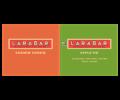 Save $1.00 off ONE (1) any flavor LÄRABAR™ multipack OR LÄRABAR™ Bites
