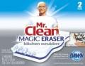 Save $0.75 off Mr Clean Magic Eraser Bath or Kitchen Scrubber