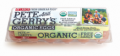 Save $1.00 off ONE (1) Pete and Gerry's Organic Eggs