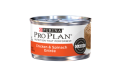 Buy 5 cans Purina® Pro Plan® wet cat food, get one free