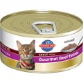 Buy 2 Get 1 Free Hill's Science Diet Wet Cat Food
