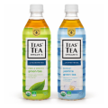 Save $0.75 on any ONE (1) Teas' Tea Organic