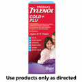 Save $1.00 off any ONE (1) Children's TYLENOL® Cold product