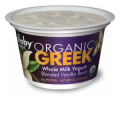 Save $1.00 off TWO (2) Wallaby Organic Greek Yogurt or Kefir