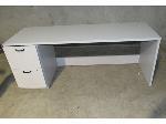 Lot: 30-059 - (4 Pcs) Assorted Office Furniture