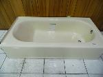 Lot: A5548 - Like New Open Box BathTub
