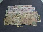Lot: 2459 - 10K EARRINGS & (13) FOREIGN COLUMBIA BILLS