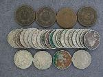 Lot: 2530 - (20) 1883-1911 LIBERTY HEAD NICKELS & (4) TWO CENT PIECES
