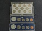Lot: 2714 - 1966 & 1967 SPECIAL MINT SETS & WARTIME NICKEL SET
