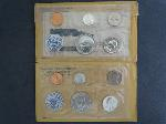 Lot: 2722 - (2) 1964 PROOF SETS
